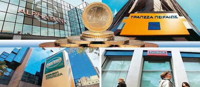 """Αποτέλεσμα εικόνας για CNBC: Πώς η Ελλάδα """"ξεπούλησε"""" 400 δισ. δολάρια από τις τράπεζες"""