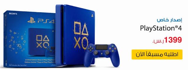 سوني Sony PlayStation 4 فى مكتبة جرير