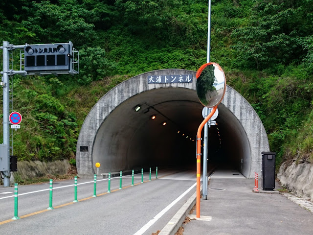 とびしま海道 上蒲刈島 トンネル