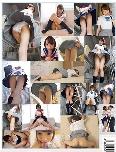 A Skirt Of A Girls [HD]