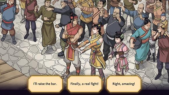 shuyan-saga-pc-screenshot-www.ovagames.com-2