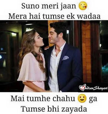 Hindi Shayari Image