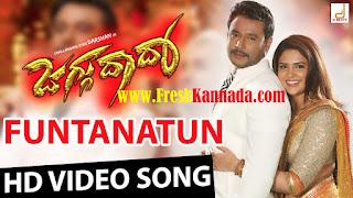 Jaggu Dada Kannada Funtanatun Full HD Video Song Download