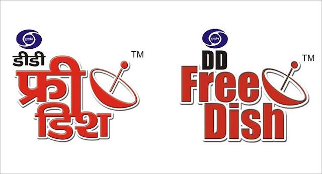 डीडी फ्री डिश ग्राहकों को PM मोदी ने दी बधाई, जोड़े 11 नए चैनल्स, जल्दी देखें