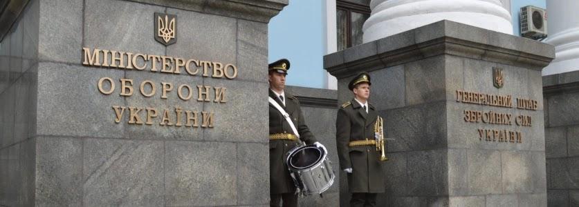 Міністр оборони розподілив обов'язки між сімома заступниками