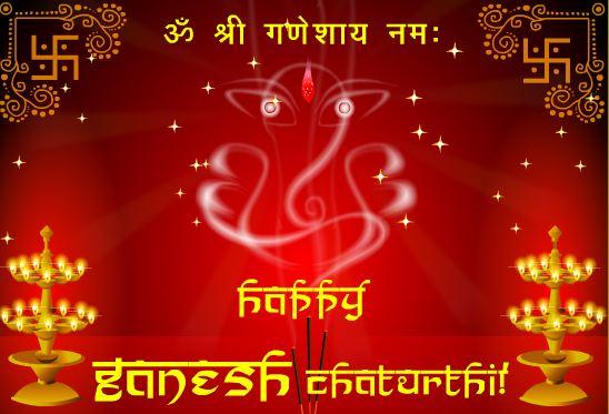 Ganesh-Chaturthi-Invitation-Cards-2016-Images-Pics-Hindi-Marathi-Font