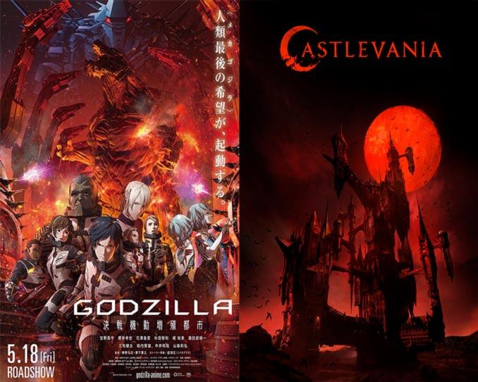 Godzilla Castlevania anime Netflix