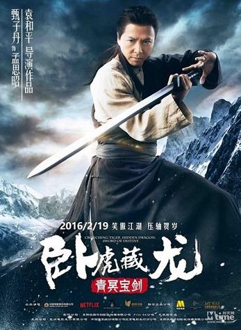 Ngoại Ô Tàng Long 2 : Thanh Minh Bảo Kiếm - Hidden Dragon II: The Green Destiny 2016
