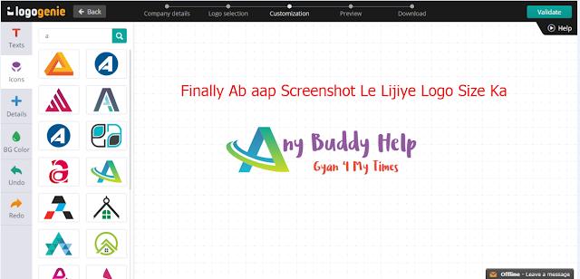 finally logo ready