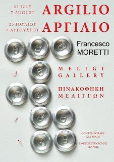 ΠΙΝΑΚΟΘΗΚΗ ΜΕΛΙΓΓΩΝ Έκθεση Του Ιταλού Γλύπτη Francesco Moretti