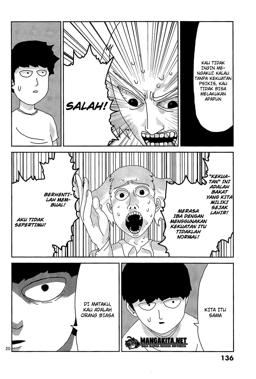 Mob Psycho 100 Chapter 16-19