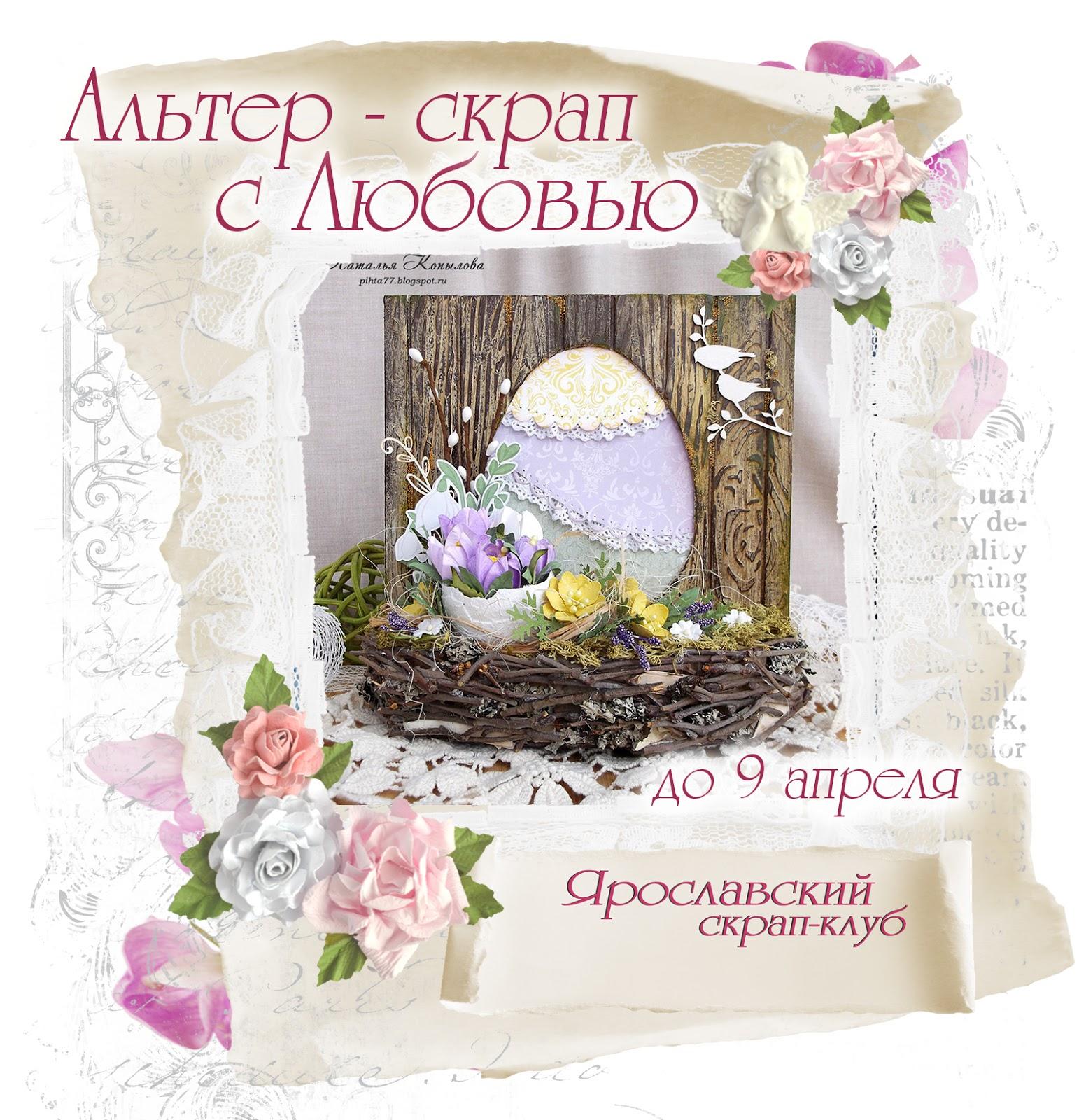 Пасхальный декор до 09.04.17
