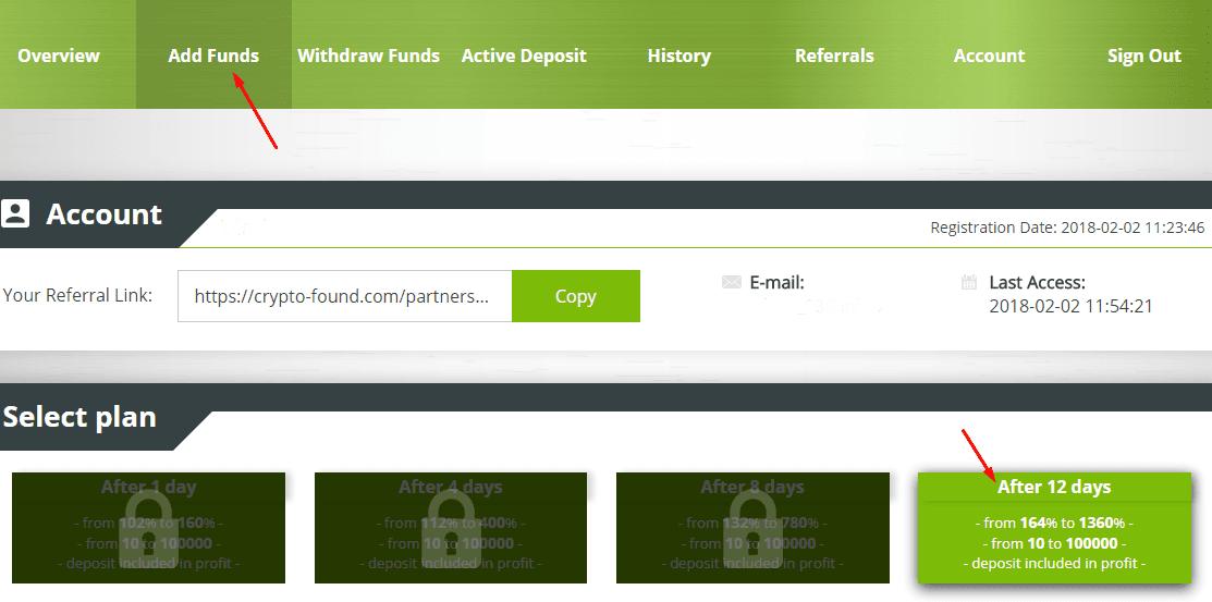 Регистрация в CryptoFound 3