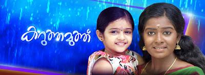 Karutha-Muthu-Asainet TV