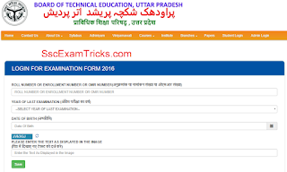 BTEUP Polytechnic Admit Card 2016