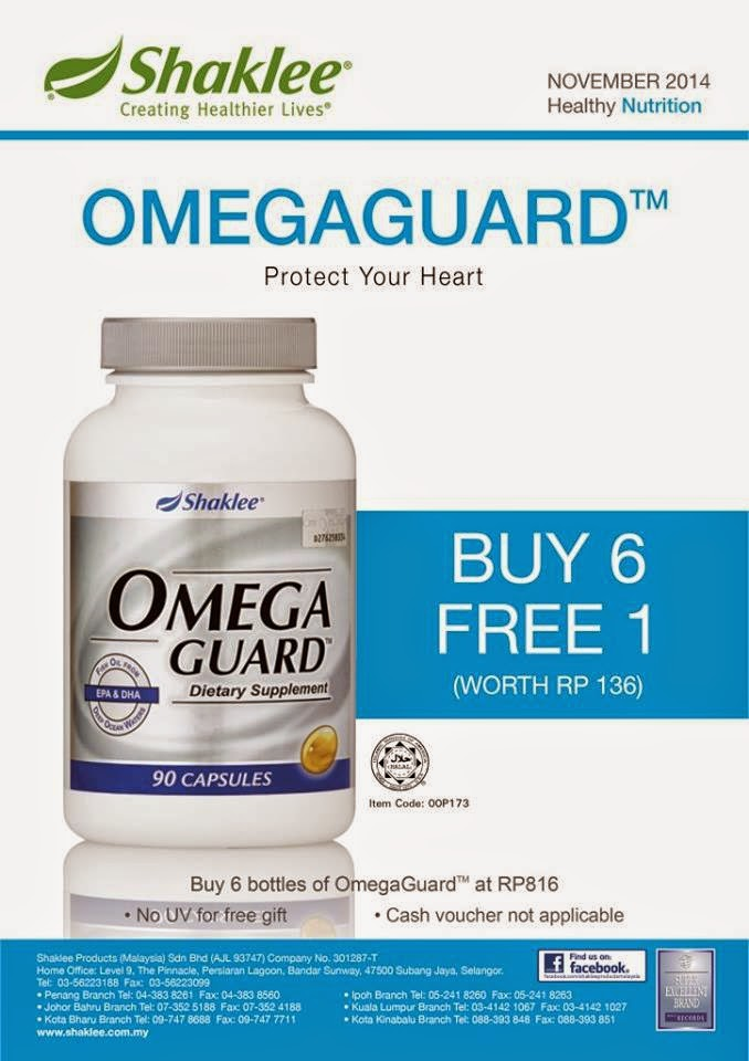 OMEGAGUARD BUY 6 FREE 1