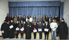 Σεμινάριο Κατηχητών Ιεράς Μητροπόλεως Κίτρους, Κατερίνης και Πλαταμώνος