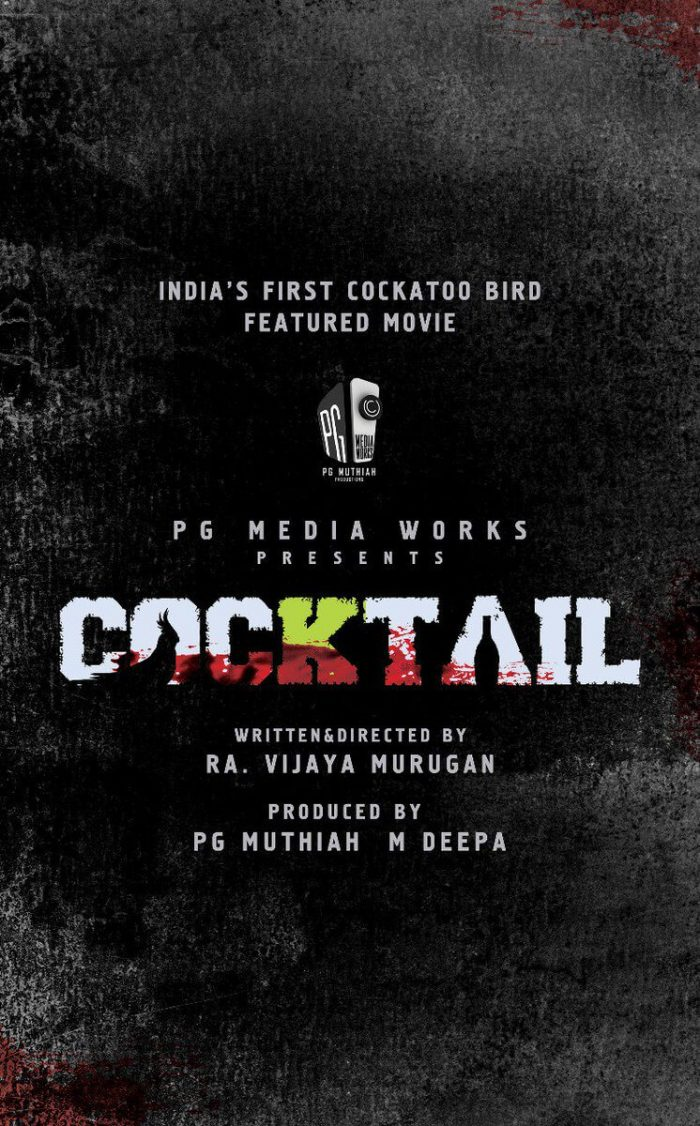 Tamil movie Cocktail 2019 wiki, full star cast, Release date, Actor, actress, Song name, photo, poster, trailer, wallpaper