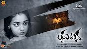 Ghatana Movie Posters-thumbnail-13
