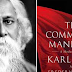 Rabindranath Tagore, the Communist Manifesto, and World Literature || Azfar Hussain