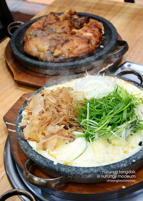 Korean Pumpkin Rice Cake