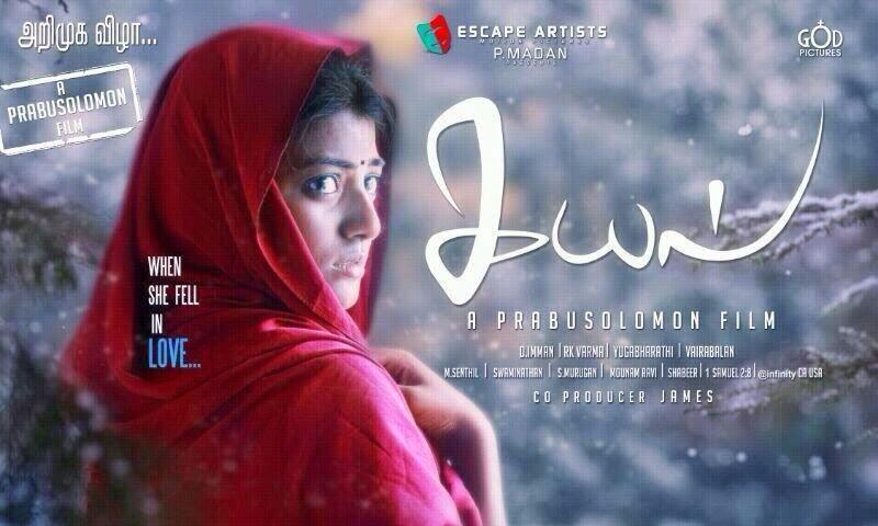Kayal tamil movie hd video songs download.