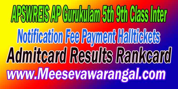APSWREIS  AP Gurukulam 5th 9th Class Inter Admission Notification Exam Dates Halltickets Results
