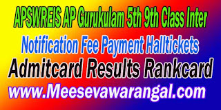 APSWREIS 2016 AP Gurukulam 5th 9th Class Inter Admission Notification Exam Dates Halltickets Results