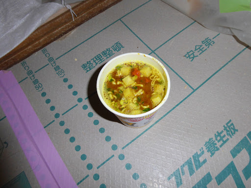 リフォーム工事現場でカップ麺を食べる!