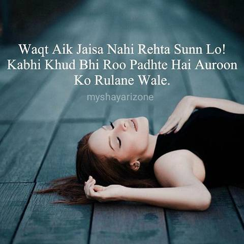 Emotional SMS Aansu Shayari Lines Image in Hindi