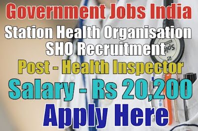 Station Health Organisation SHO Recruitment 2017