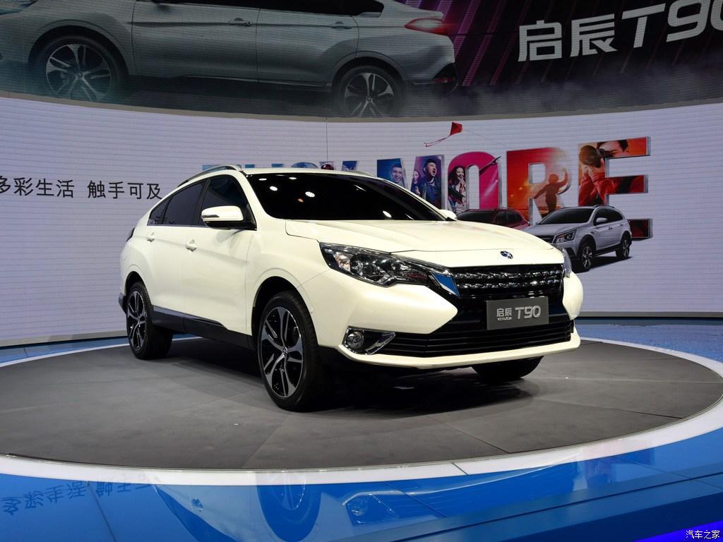 Dongfeng Venucia Qichen T90 Sport Suv World Automobile