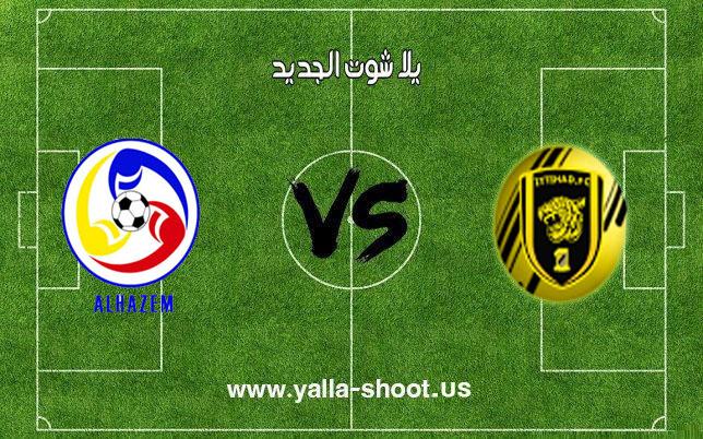اهداف مباراة الاتحاد والحزم اليوم بتاريخ 02-12-2018 الدوري السعودي
