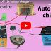 دائرة بسيطة لوقف شحن البطارية Auto cut-off 12v battery charger