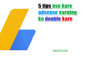 adsense se jada paise kamane ke 5 tips \