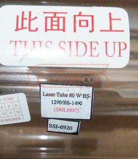 jual-tabung-laser-import-china-reci-yongli-chengdu-sidoarjo-gresik