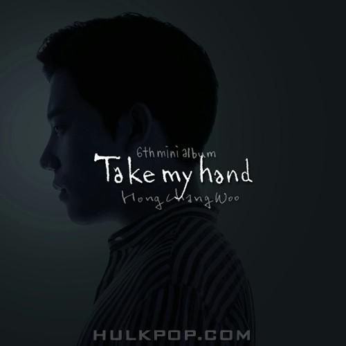 Hong Chang Woo – Take my hand – EP