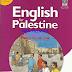 تحميل كتاب اللغة الانجليزية للصف الاول الابتدائي المنهج الجديد 2017