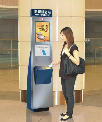 車票 Tickets : 港鐵特惠站 - 深圳褔田口岸 (2009.07.01)