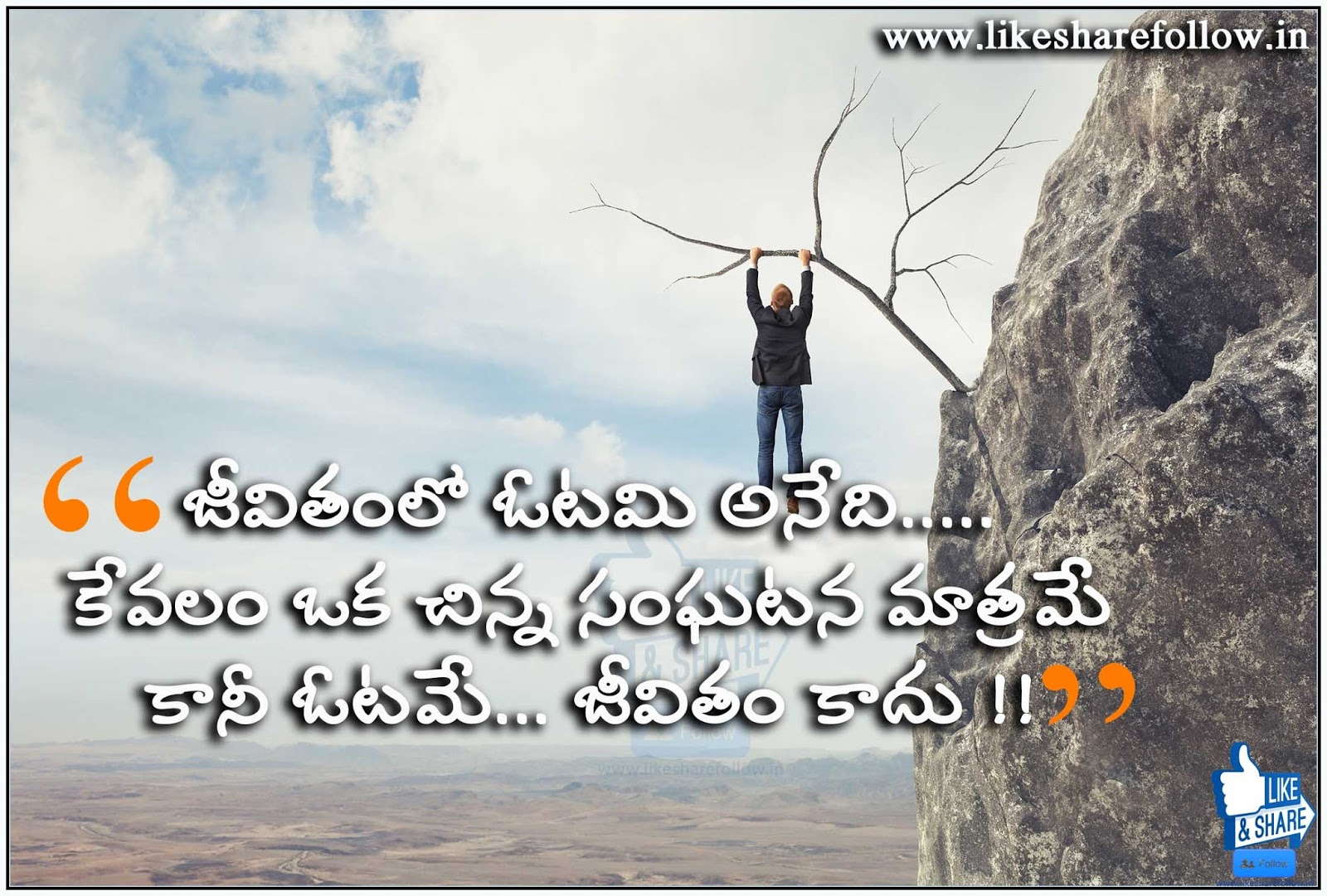 Good Life Quotes Good Night Telugu Life Quotes With Nice Messages  Like Share Follow