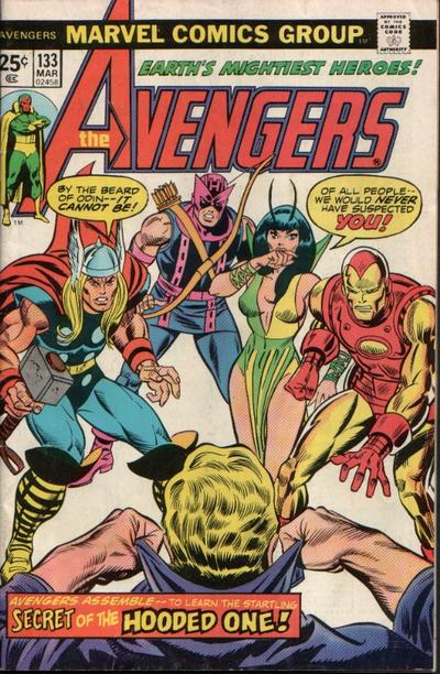 Avengers #133, the Celestial Madonna Saga. Mantis and Libra