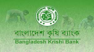 বাংলাদেশ কৃষি ব্যাংক 'ঊর্ধ্বতন কর্মকর্তা' পদে নিয়োগের বিজ্ঞপ্তি