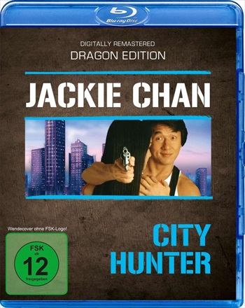 City Hunter 1993 Dual Audio Hindi Bluray Download