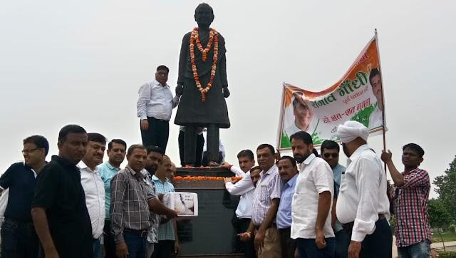 Former India's Prime Minister Bharat Ratna, Rajiv Gandhi; Yogesh Kumar Dhingra