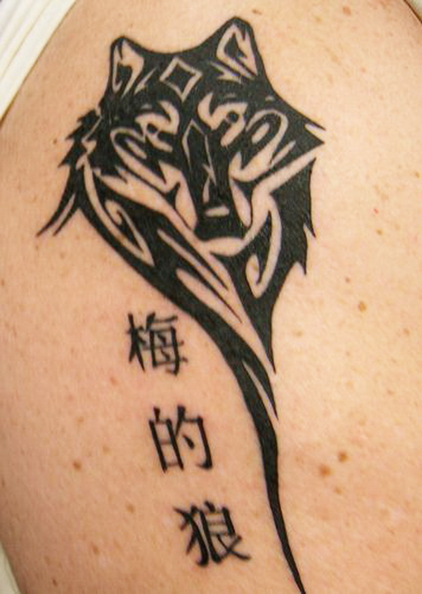wolf tattoo clic design 07