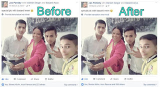 proof of facebook par likes kaise badhaye
