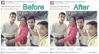 proof of facebook par likes kaise badhaye