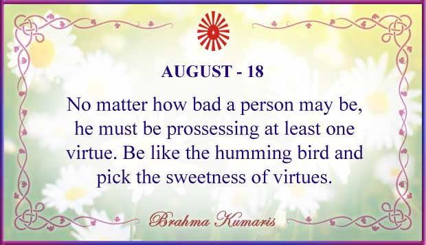 Thought For The Day August 18