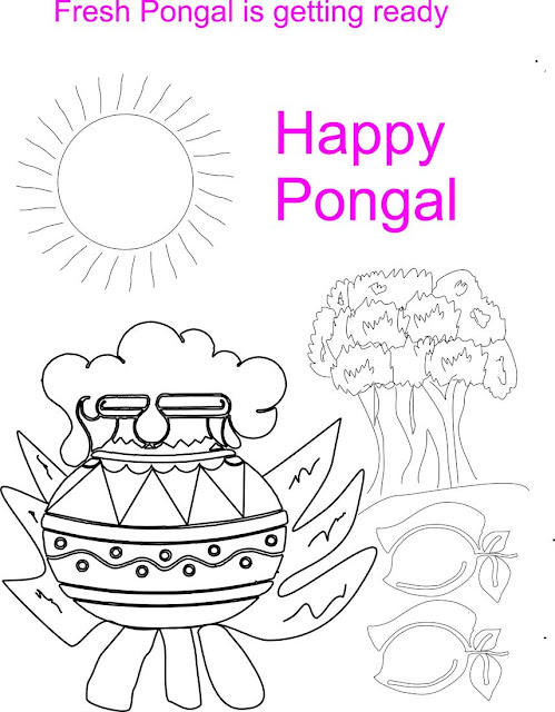 Pongal Pot Images