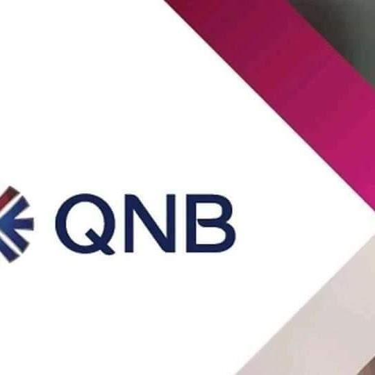 وظائف بنك قطر الاهلي QNB حديثي التخرج دفعات من 2015 حتي 2018 مطلوب تيلرات خزينة جميع المحافظات